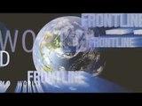 FRONTLINE/World | Extraordinary Rendition -- Nov 6 | PBS