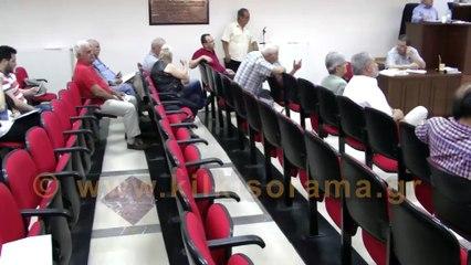 Δημοτικό Συμβούλιο Δήμου Παιονίας 27-05-2015 Μέρος Α'