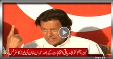 Imran Khan News Conference After KPK Local Body Elections - 31st May 2015