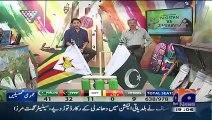 Geo Cricket (Pak VS Zimbabwe 3rd ODI..) – 31st May 2015