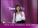 一Tann一點英語 3 Dr.Amanda Tann