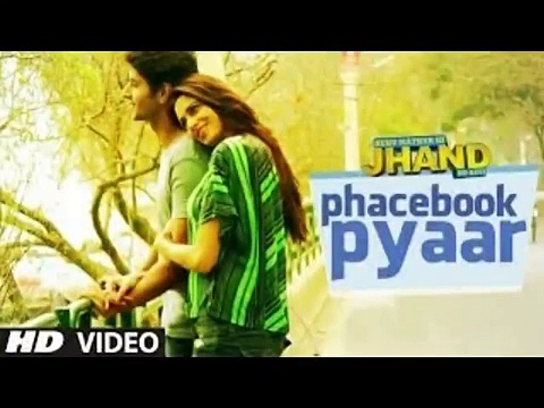 Phacebook Pyaar Song by Dr Palash Sen and Tulsi Kumar Kuku Mathur Ki Jhand Ho gayi