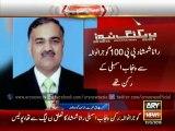 PML-N MPA, son shot dead in Kamonki