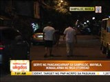 Spate of car theft incidents in Sampaloc alarms authorities