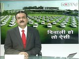 Diwali bonus: Diamond merchant does an Oprah, gifts cars, homes, jewelry to employees