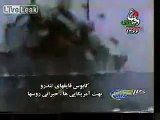 Ataque de piratas da Somália a navio que tenta fugir.