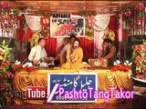 Yari Da Zor Zor Khabara Nada - Pashto New Album Khwand Ao Rang 2015 - Pashto New Song 2015