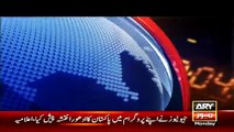 Breaking News: Govt of Azad Kashmir Banned Geo News in Azad Kashmir