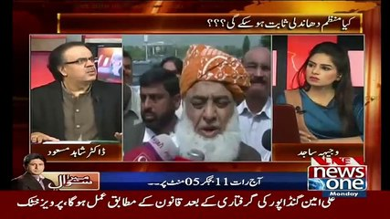 Live With Dr Shahid Masood - 1st June 2015