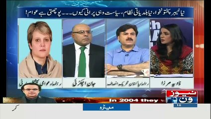 10 PM With Nadia Mirza - 1st June 2015
