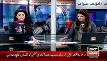 Govt of Azad Kashmir Banned Geo News in Azad Kashmir