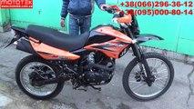 Видео обзор мотоцикла Zongshen ZS200GY 3 Mototek