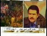 barnameh haghighat irani-7- az sima1
