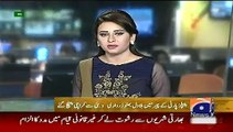 Geo News Headlines 2 June 2015_ News Pakistan Today Bilawal Bhutto Reached Karac