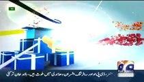 Geo News Headlines 2 June 2015_ News Pakistan Today Less Load shedding in Upcomi