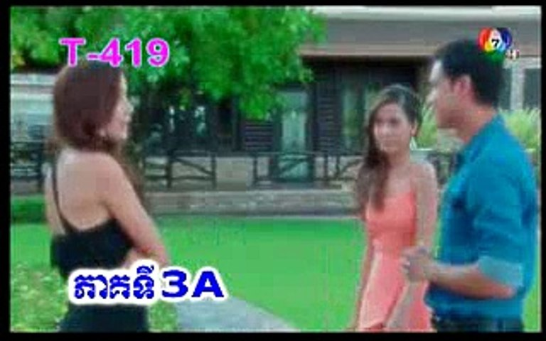 Part 05,ឋានសួគ៌នៃស្នេហ៌,Than Suor Nei Sne, Thai drama speak khmer,thai lakorn dubbed khmer | Godialy.com
