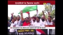All India Anti Terrorist Front protest, burns pak flag | Jammu & Kashmir