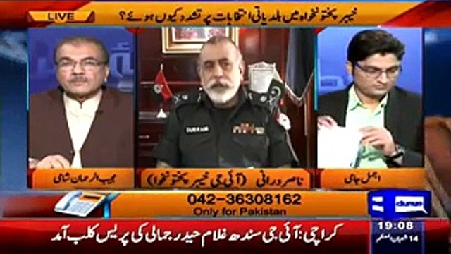 The Reason Behind Arrest Of Mian Iftikhar-KPK IG Nasir Durrani Shares