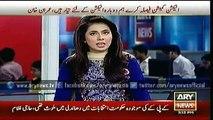 ARY News Bulletin 3PM 2nd June 2015 Imran Khan Press Conference 2nd June 2015