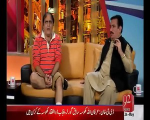 Hamaqatain Ep38,26 MAy 2015
