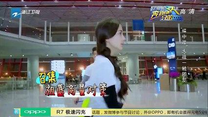 奔跑吧兄弟 Chinese Running Man 20150605 S2 鄧超成史上最悲慘神秘人 碟中諜上演反轉大戲 Part 2