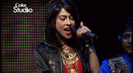 Coke Studio (Pakistan) Resource | Learn About, Share and