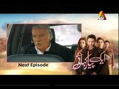 Ek pyar kahani Episode 94 promo