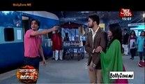 Serial Itna Karo Na Mujhe Pyaar Mein Mahatwist!! – Itna Karo Na Mujhe Pyaar