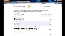 Google Web Fonts Tutorial