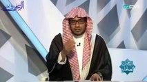 قضاء سُنَّة الفجر - الشيخ صالح المغامسي