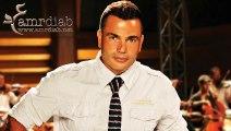 ---Amr Diab - Makontsh Nawy عمرو دياب - مكُنتش ناوي