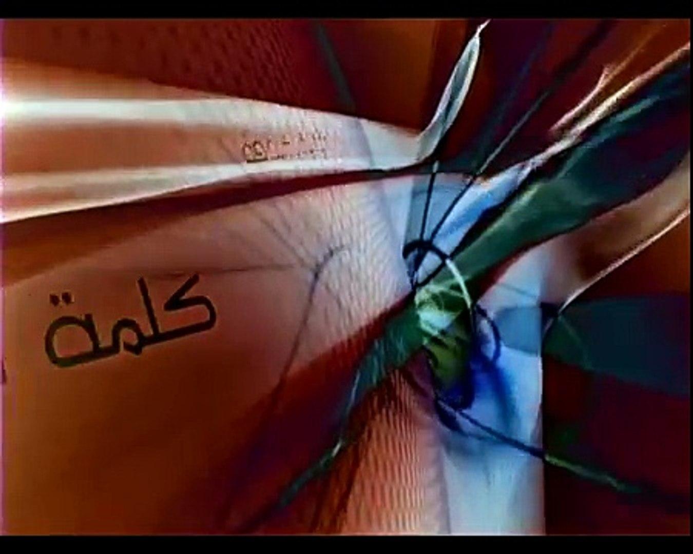 واقع الشيعة في البحرين - سميرة بنت رجب (ج1)