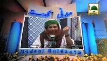 Atish Bazi Maat Karain - Maulana Ilyas Qadri - Madani Guldasta 135 (1)