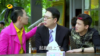 前夫求愛記 第14集 Ex husband Woos Records Ep14