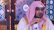 قصة وعظية للمسلمين - الشيخ صالح المغامسي
