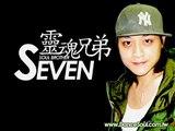 Seven FreeStyle Dance - Street Dancer (Taiwan)