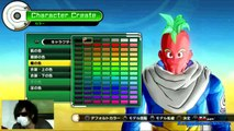 Dragon Ball Xenoverse   Goofy Character Create, Roaming City, Fighting Goku