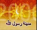 رمضان مع الأحباش الطيبين - Ramadan ahbash AICP ISLAM SALAF