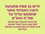 חיים בן פסח: חמאס עדיף על פת''ח Chaim Ben Pesach: Hamas is preferable to Fatah