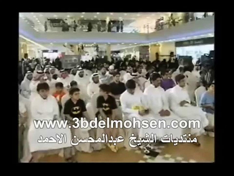 تلاوة مؤثرة للشيخ عبدالمحسن الأحمد