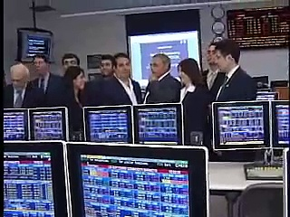 Martin B. Greenberg Trading Room Dedication