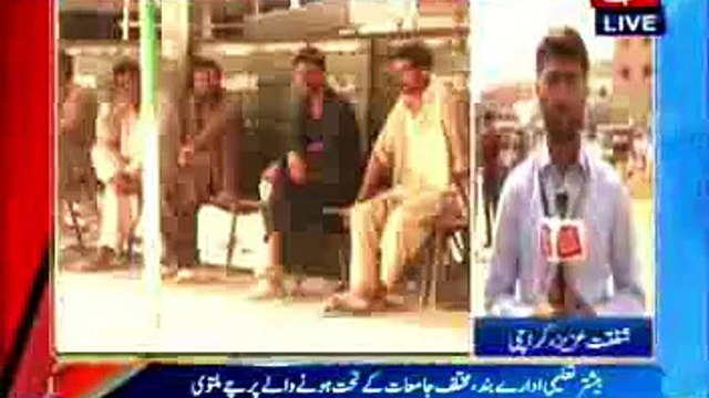 Karachi: Day of mourning being observed on MQM's protest over worker's death