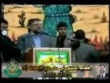 حماس - بداوية - الله معك يا حماس