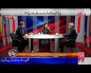 Muqabil 09 February 2015 (09-02-2015)