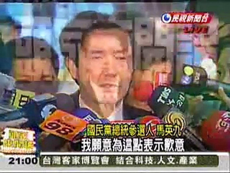 大漢沙文主義的馬英九打心底看不起原住民跟台灣人!用這種不屑的態度道歉?外省人當台灣人的總統是我們的福氣?