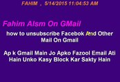 How To Unsubscribe Gmail Mails In Urdu & Hindi