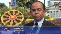Cambodian Youth Takes Pride in President Obama's Visit  (Cambodia news in Khmer)