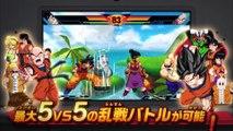 Dragon Ball Z Extreme Butôden : trailer histoire