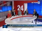 Evening Report 04-06-2015