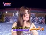 Nazia Iqbal - Oor Lagawom Za Oor Balaka Yama